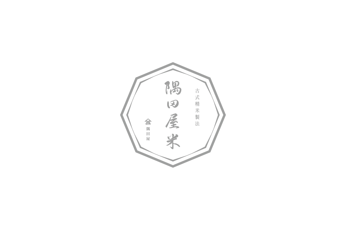 SUM_logo