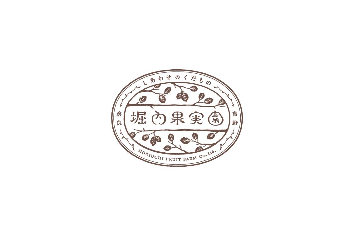 hori_logo
